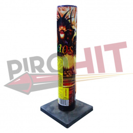 Chaos Single Shot - Privatex Pyro